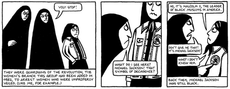 Incredible Quotes From Persepolis Untwine